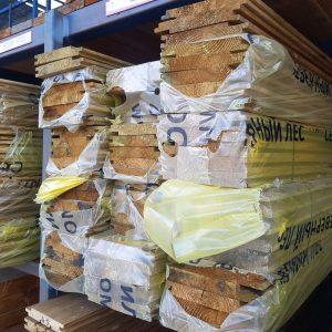 Treated Pine ACQ Shiplap Cladding